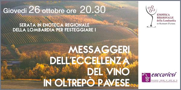 26 ottobre 2017 – Broni (PV) I Tre Bicchieri OP 2018 all'Enoteca Regionale della Lombardia