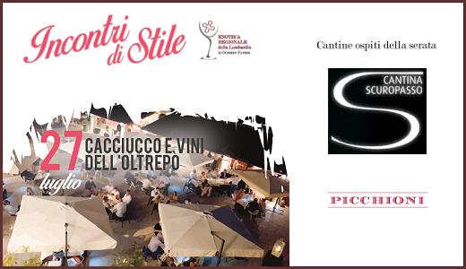 """27 luglio 2018 – Broni (PV) """"Incontri di Stile"""" all'Enoteca Regionale della Lombardia"""